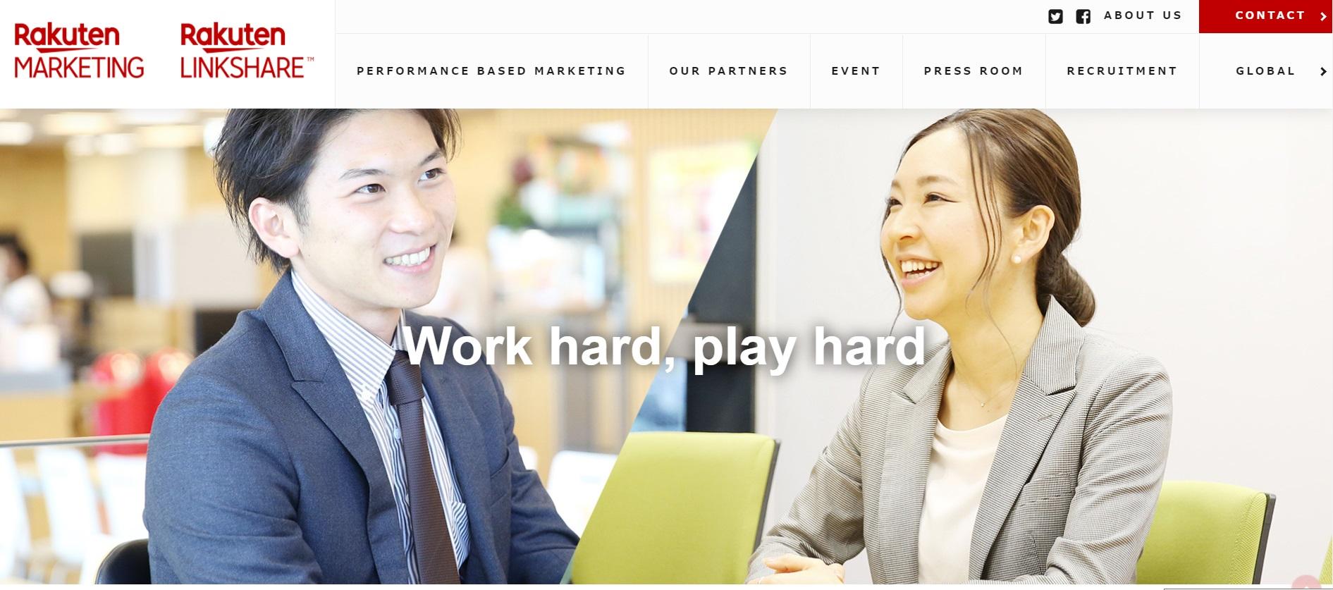 リンクシェア・ジャパン株式会社への転職お役立ち情報!売上や年収、社風について解説します